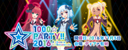 1000☆PARTY!!2016